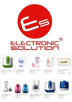 Katalog Electronic Solution ( 28 hari lagi )